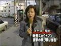 NAVER まとめスカウト三輪田勝利氏自殺事件の真相