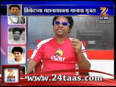 ZEE24TAAS :  Sachin Tendulkar's Duplicate gave Best of Luck