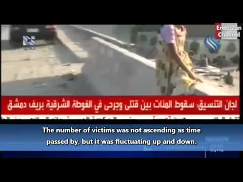 False Flag Attack - Chemical Weapons Attack Damascus,Syria