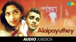 Alaipayuthey - Jukebox