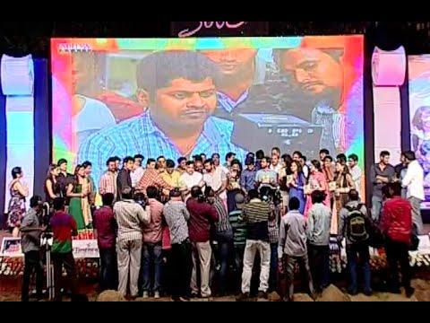 Kerintha-Movie-Audio-launch