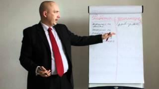 Как работать с фрилансерами