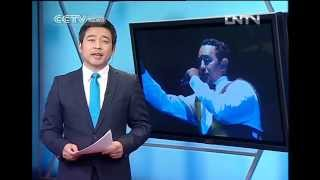 Teddy Afro emerging global star? - CCTV (video)