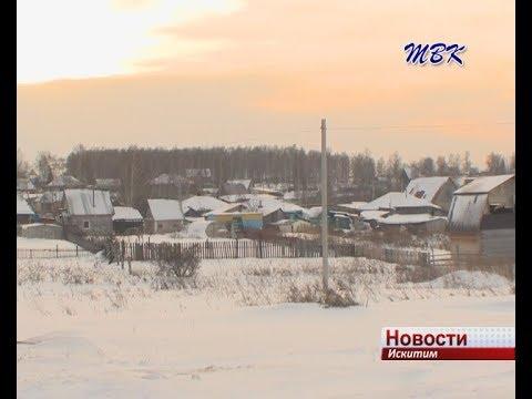 Автобусные остановки в Шипуновском микрорайоне Искитима перенесут не раньше 2019 года