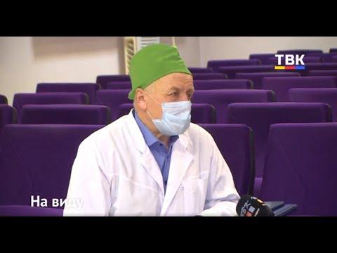Второй ковидный госпиталь открыли в отделении терапии Искитима