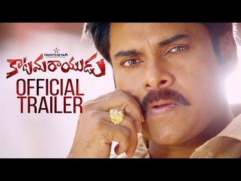 Katamarayudu-Movie-Theatrical-Trailer