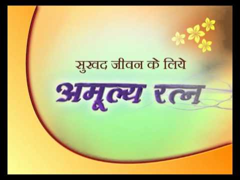 Suvichar - Inspiring motivational thoughts - Hindi - YouTube