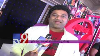 Composing for Khaidi No 150 an honour – DSP