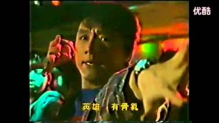 Jackie Chan Hero Story (theme Song Of Police Story