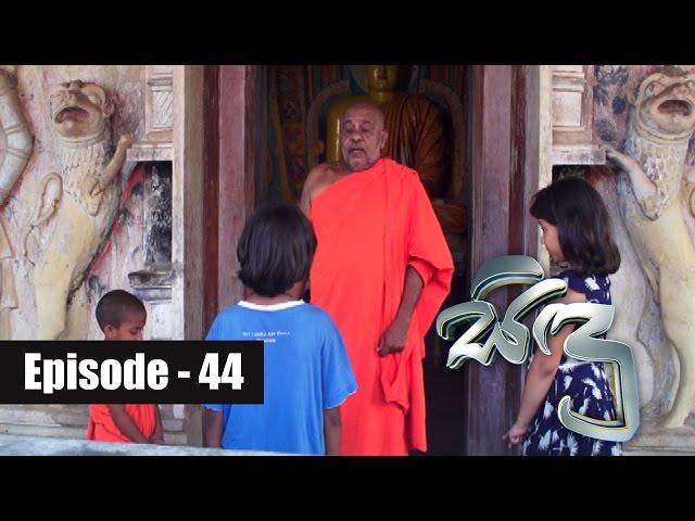 Sidu Episode 44