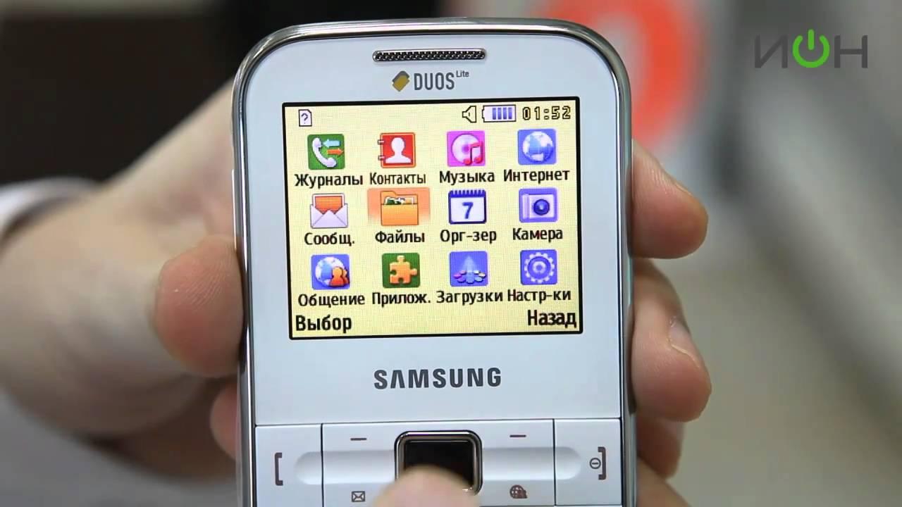 скачать драйвер для мобильного samsung c3222