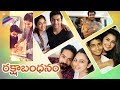 Tollywood Stars Celebrates Raksha Bandhan..