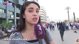 شوفو أشنو قالو المغاربة على اليوم الوطني للمرأة   |   نسولو الناس