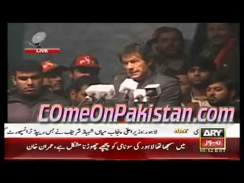 Imran Khan Speech To   PTI  Jalsa in Karachi Mazar e Quaid Part 9