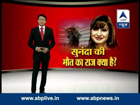 What is the secret behind Sunanda Pushkar's death?