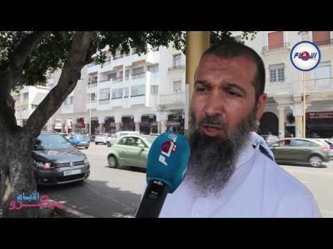 رأي مغاربة في منع الإعتكاف في المساجد