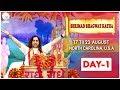 LIVE SHRI MAD BHAGWAT KATHA NORTH CAROLINA DAY 1