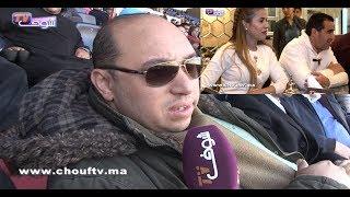 المنخرط الرجاوي صغرور يعلنها..مغادي ندعم حتى شي مرشح لرئاسة الرجاء |