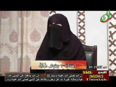 النساء في الآيات [3] شرح الآية 31 من سورة النور