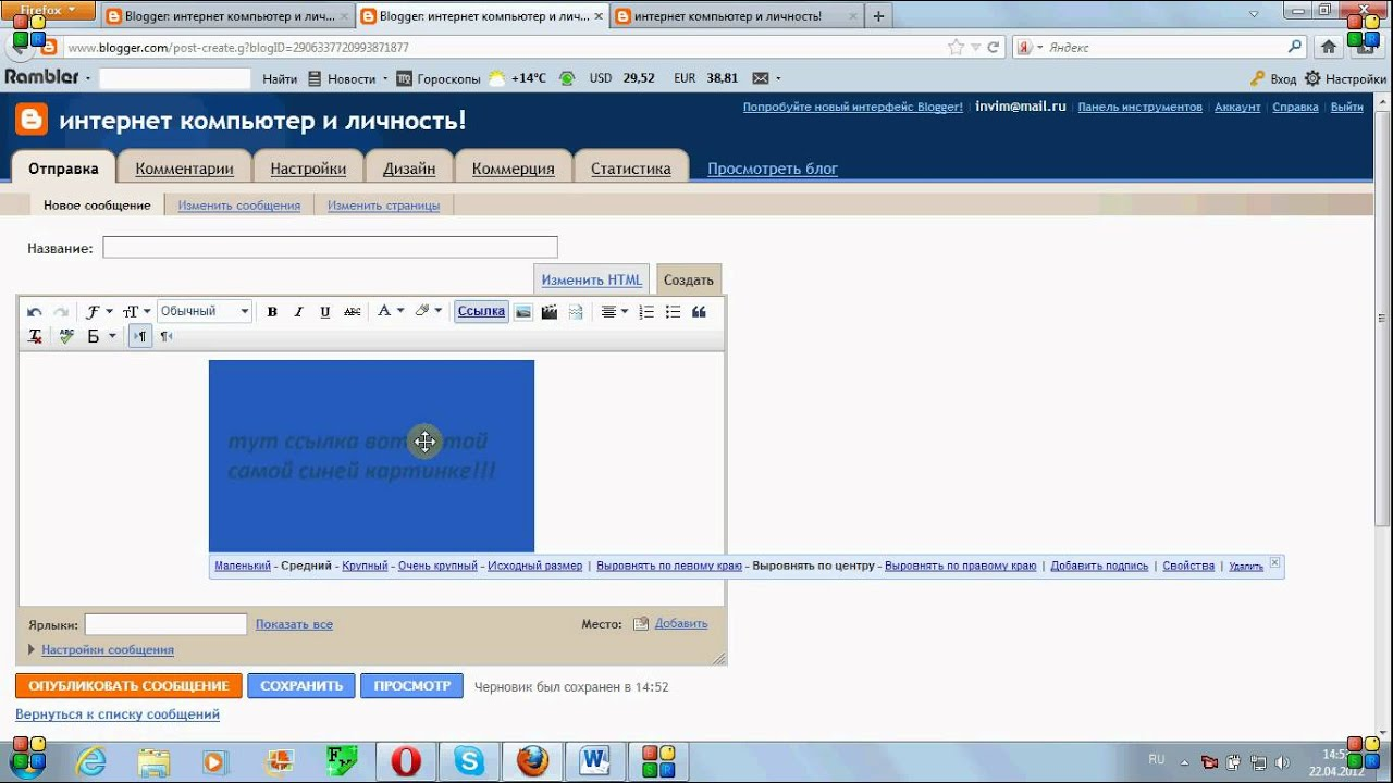 Как сделать ссылку в HTML - виды ссылок - изображение ссылка 99
