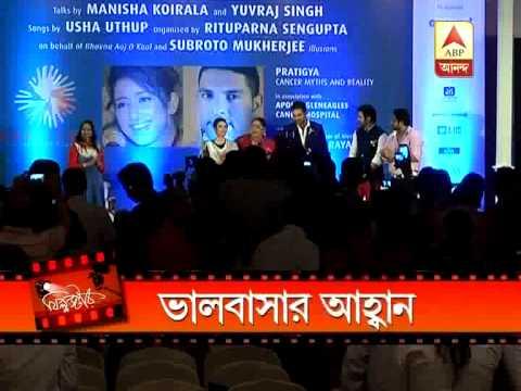 Usha Utthup salutes fighting spirit of Yuvraj and Manisha against cancer