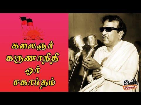 Kalaingar Karunanithi A Legend
