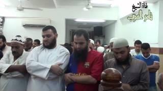 سورة الرحمن الشيخ تامر الديب