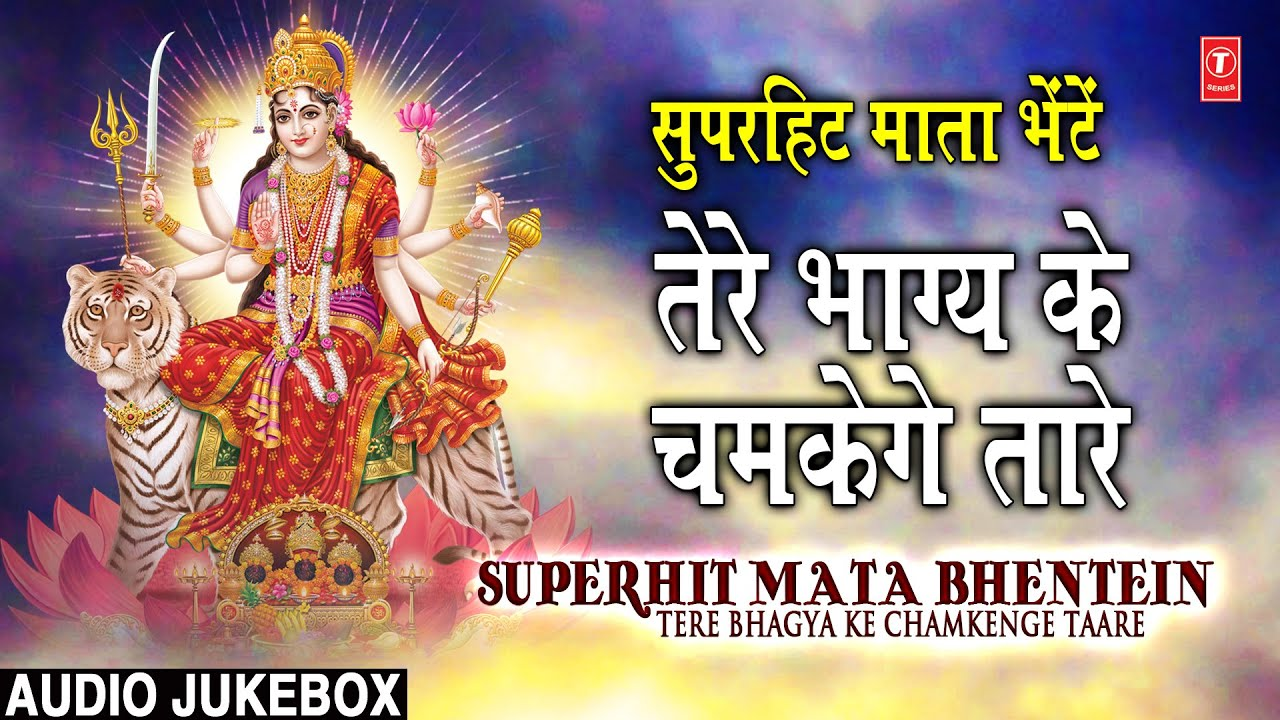 songs download popular on non stop hindi bhakti songs download music