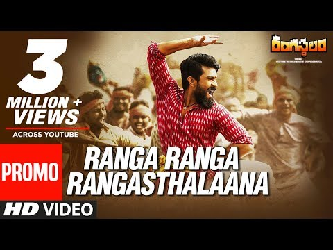 Ranga Ranga Rangasthalaana Video Song Promo - Rangasthalam