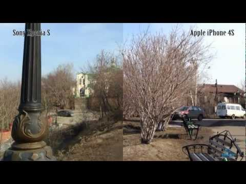 Sony Xperia S vs Apple iPhone 4S: камера (camera test)