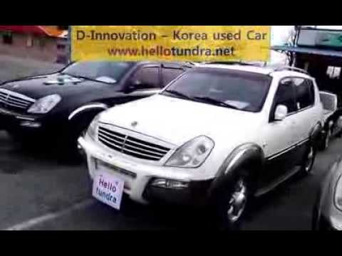 [hellotundra.net] Korea used car sales - Ssangyong / Rexton [Super Rexton]