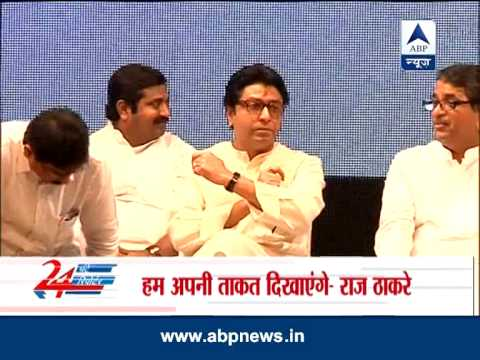 Raj Thackeray supports Narendra Modi for PM post