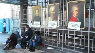Уличный художник Паша 183