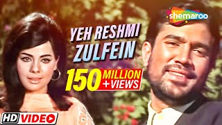 Yeh Reshmi Zulfein Full HD Video Song - Do Raaste