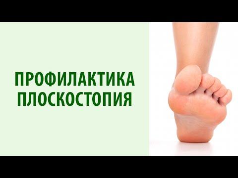 Упражнения для Профилактики Плоскостопия от Ирины Зюзи