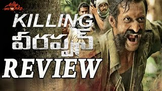 Killing Veerappan Movie Reviews