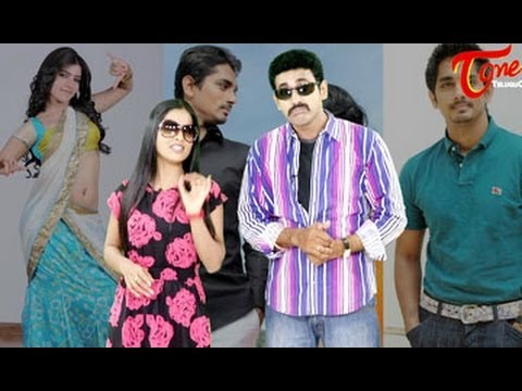 Gossips || Sreenu Vaitla to direct Ram Charan || Amala Paul marriage