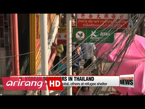 Six N. Korean women in Thailand to defect to South Korea: YTN
