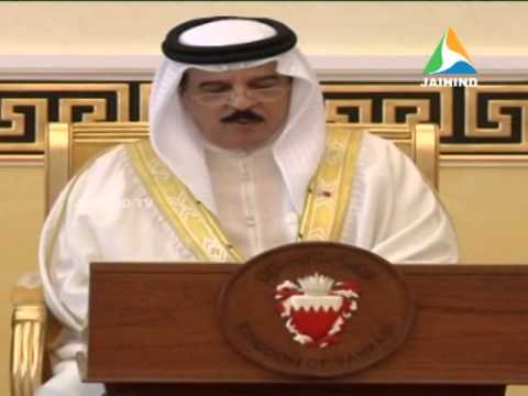 Bahrain King visit, 18.02.2014, Jaihind Tv, News@9