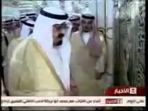 King Abdullah visit to ROZA E RASOOL