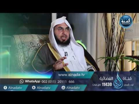 الحلقة السادسة والعشرون - علاقة النبي صلى الله عليه وسلم في التعامل مع المال