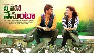 Nethone Nenunta Telugu Short Film