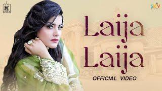 Laija Laija  – Kaur B Punjabi Video Download New Video HD