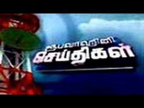 Rupavahini Tamil news - 19.8.2013