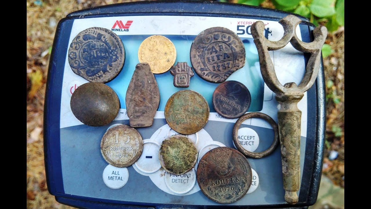 Download video коп царских монет возле старого колодца с тер.