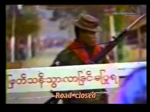 Silence and Fear   Aung San Suu Kyi Part 5