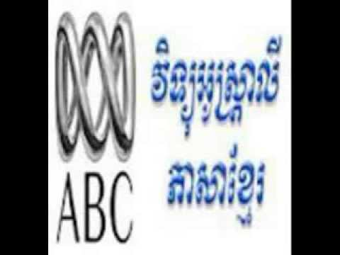 ABC Radio Australia Daily News in Khmer on October 11, 2013
