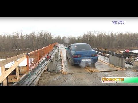 В с. Легостаево вместо временной переправы запустили одностороннее движение по мосту