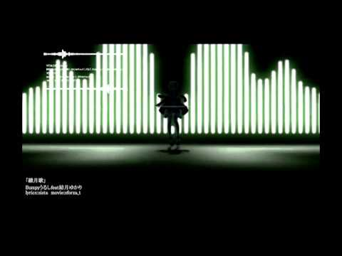 【Avanna】 紲月歌 - Setsu-Getsu Ka【VOCALOID3カバー】