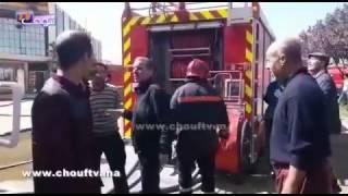 عاجل.. فيديو من قلب شركة ريشبوند بالبيضاء: نايضة الروينة.. اختناق عمال ومحاولات الوقاية المدنية لإخماد النيران المندلعة |